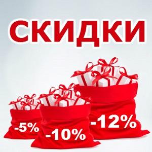 darim_skidki